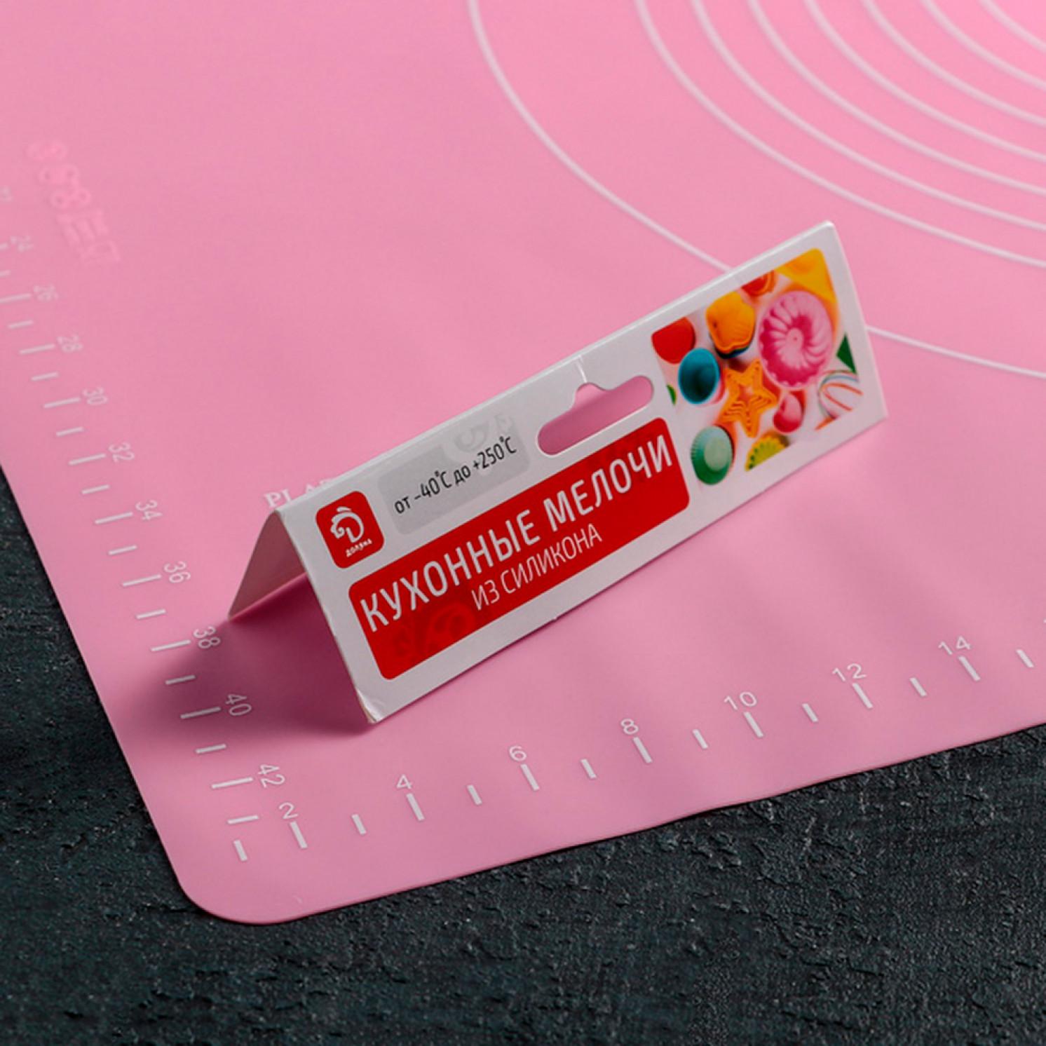 Коврик с разлиновкой «Эрме», 64,5×45 см, цвет МИКС