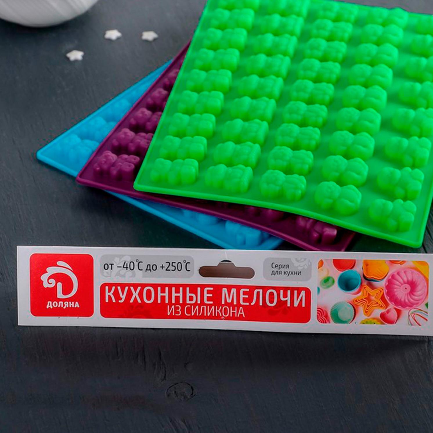 """Форма для мармелада 45 ячеек, 20x15x1 см """"Зоопарк"""", цвет МИКС"""