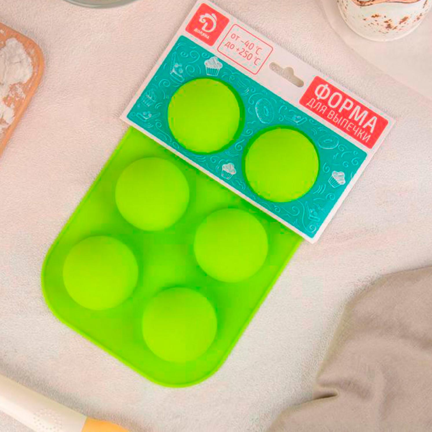 """Форма для выпечки 24х16х3,5 см """"Шар"""", 6 ячеек d=5 см, цвета МИКС"""