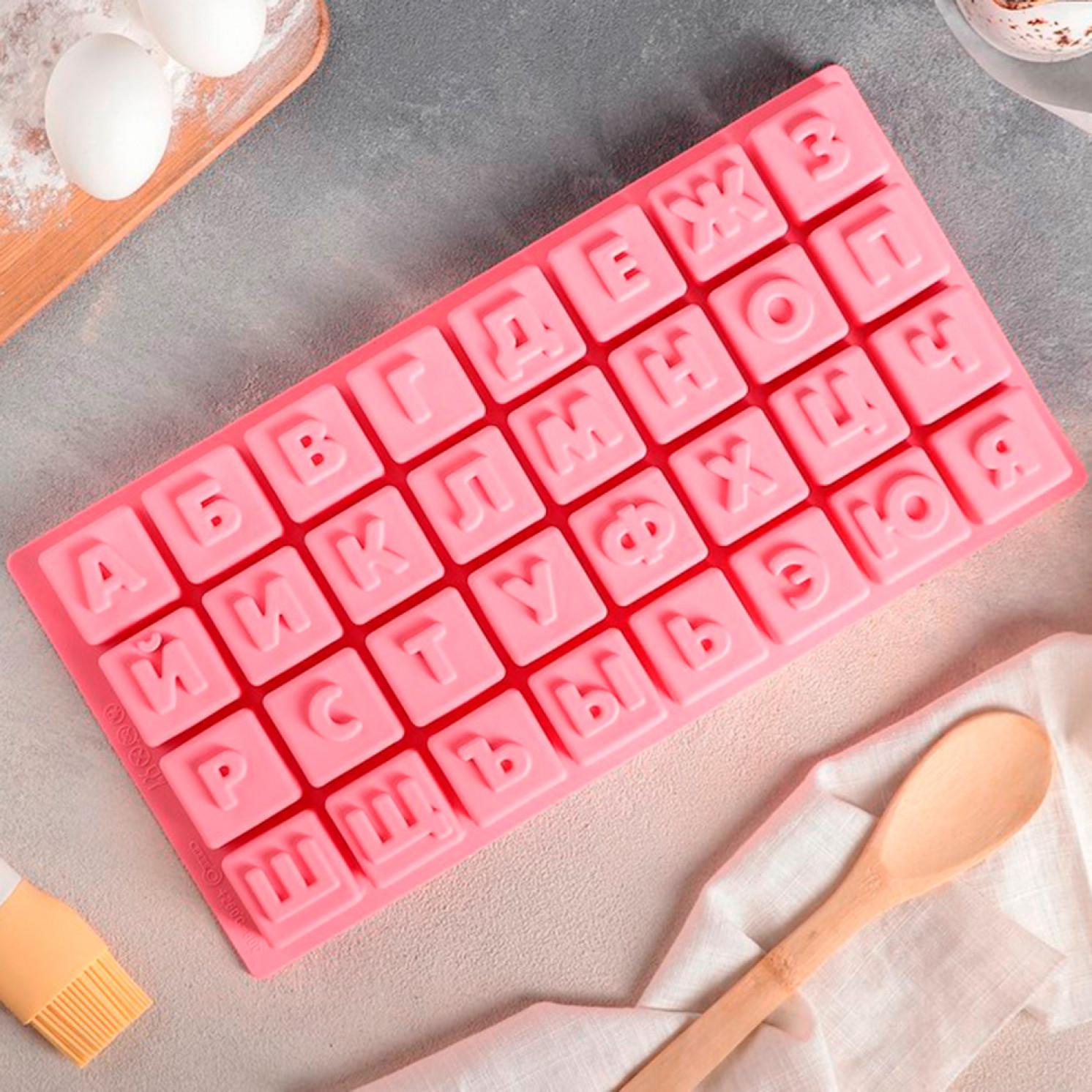 Форма для выпечки «Алфавит», 35×18 см, 32 ячейки (3,7×3,7×3 см), цвет МИКС