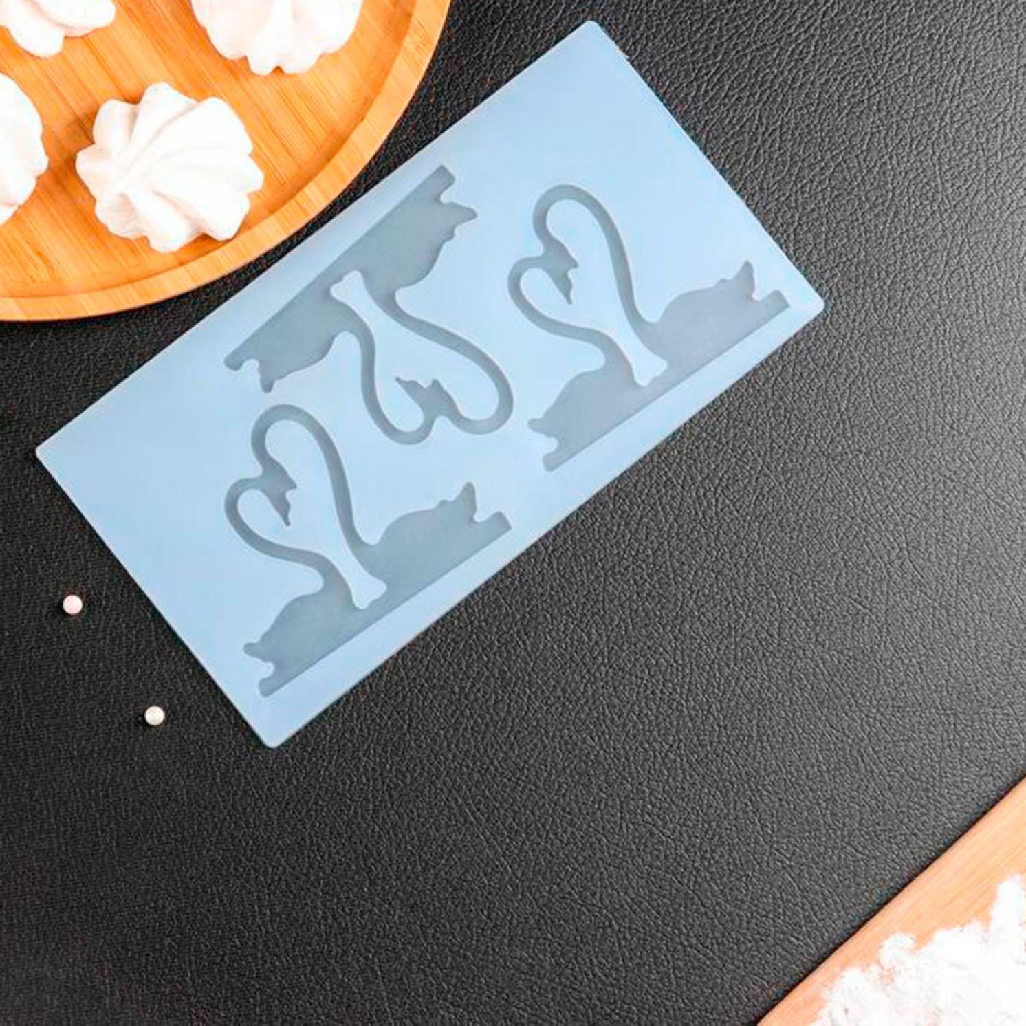 Коврик для айсинга «Пара лебедей», 3 ячейки, 20×10,5×0,3 см, цвет прозрачный