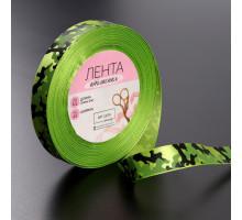 Лента атласная «Камуфляж», 15 мм × 18 ± 1 м, цвет зелёный