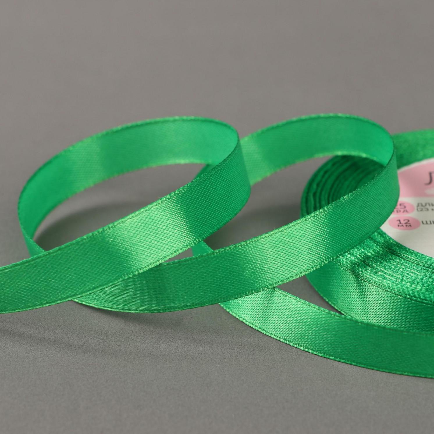 Лента атласная, 12 мм × 22 ± 1 м, цвет зелёный №19