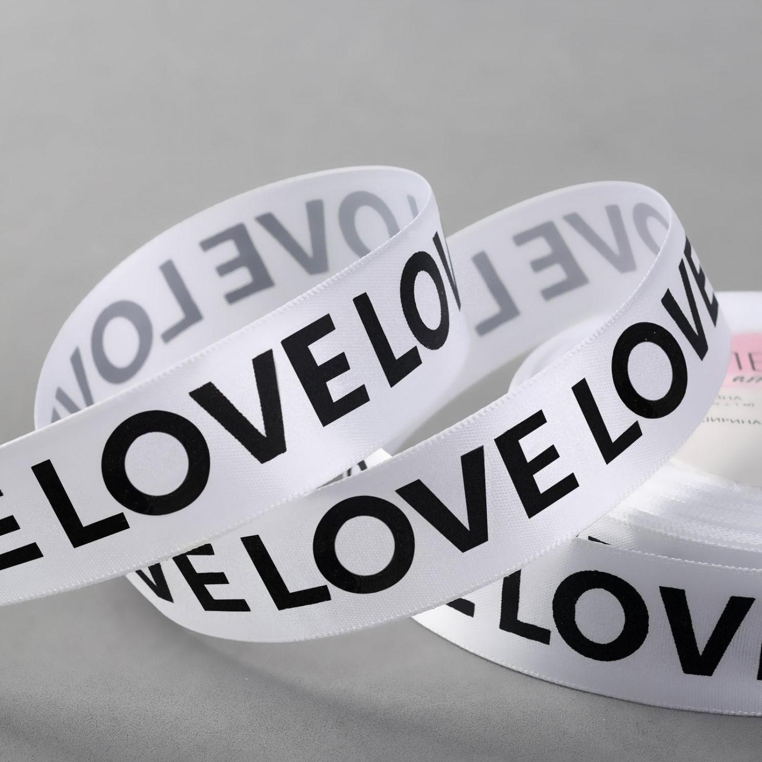 Лента атласная «Love», 25 мм × 23 ± 1 м, цвет чёрный/белый