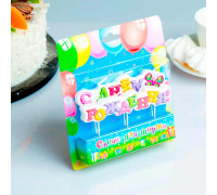 """Свеча для торта """" С Днём Рождения, бабочка"""" на шпажках"""