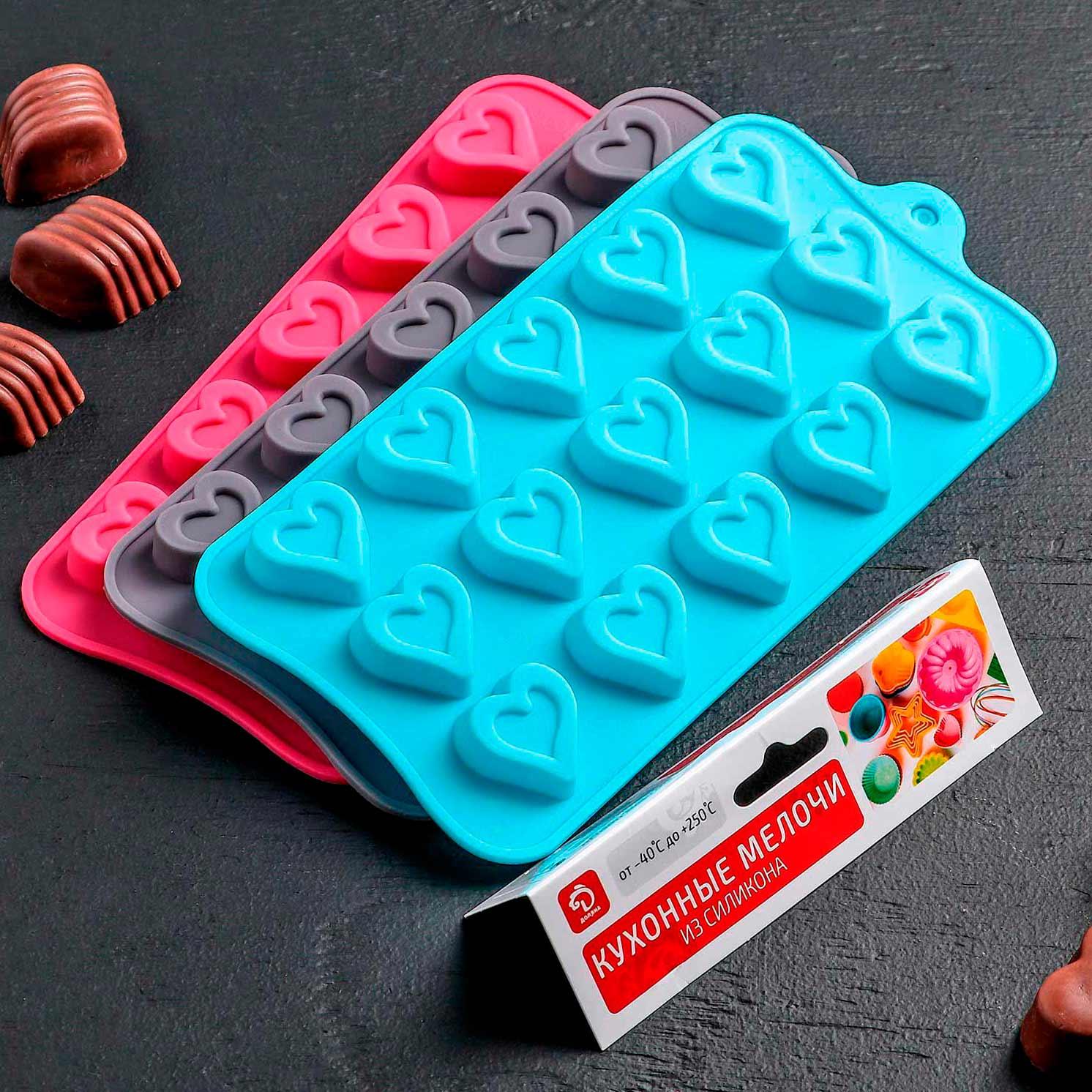 Форма для льда и шоколада «Сердечко», 21×10 см, 15 ячеек, цвет МИКС