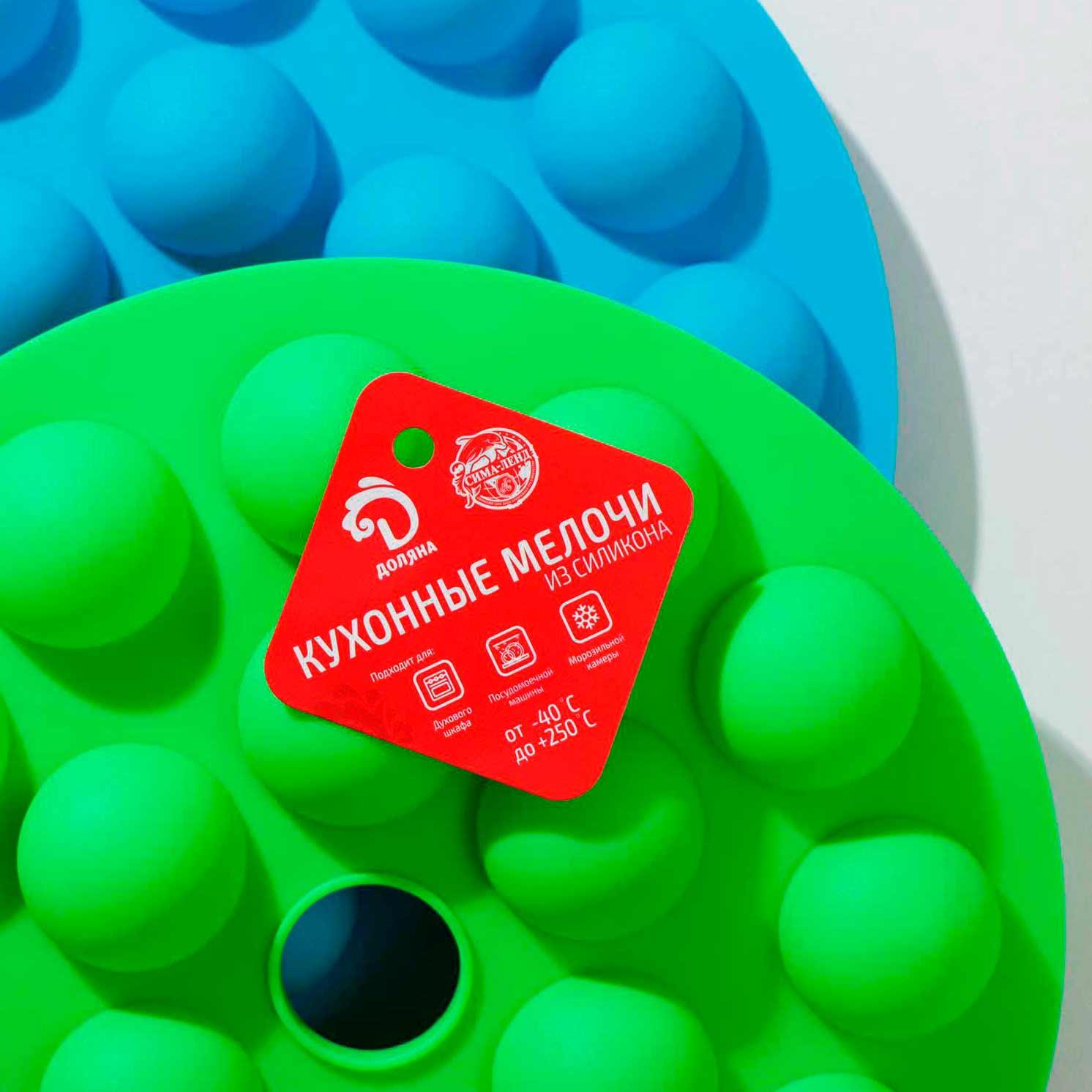 Форма для леденцов «Лолли-поп», 26×25×4 см, 18 ячеек, с палочками, цвет МИКС