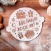 Трафарет для выпечки «Подарки», 22,4 × 19 см