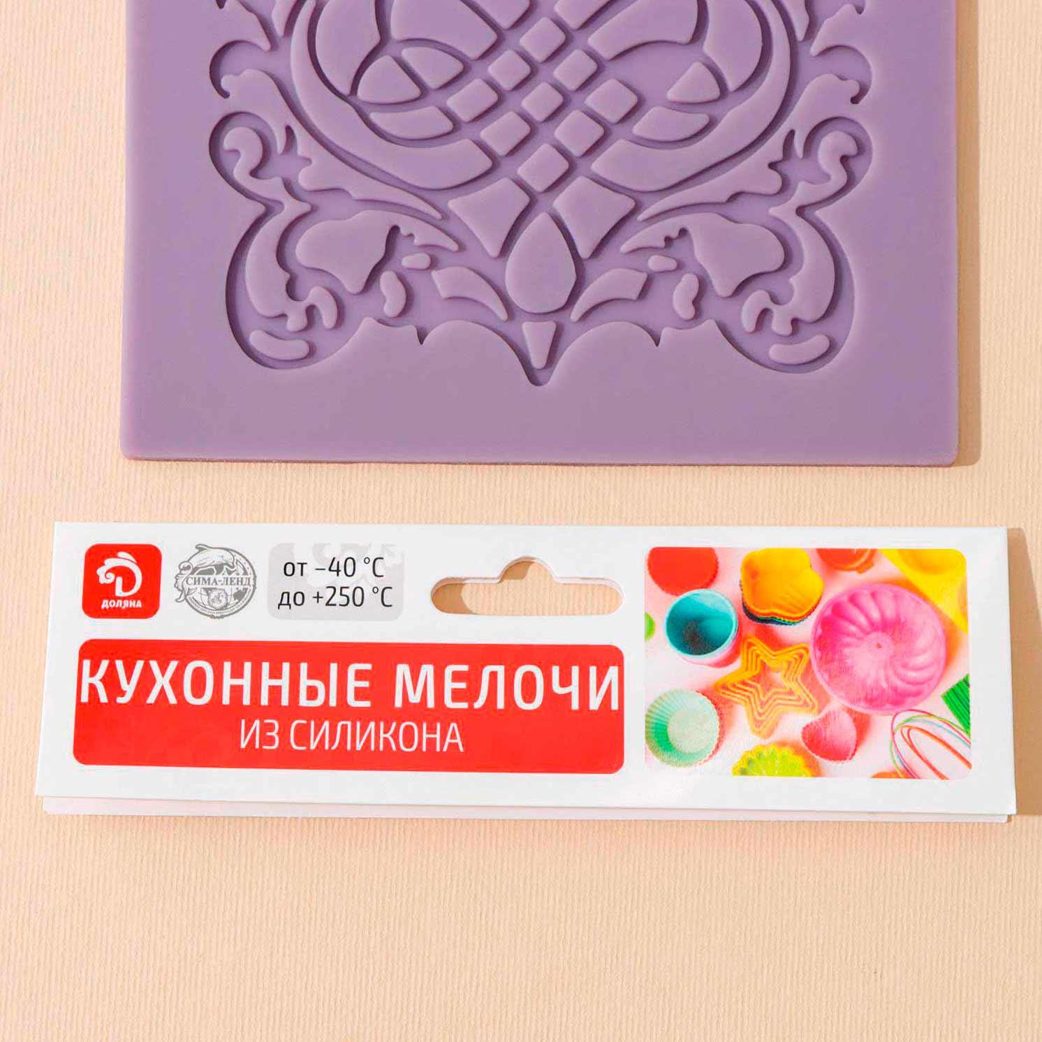 Коврик для айсинга «Готика», 46,5×11,5 см, цвет МИКС