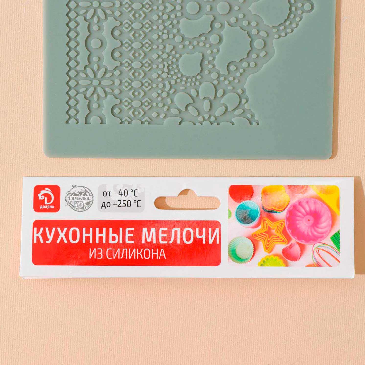 """Коврик для айсинга 39×8,5 см """"Кружевной венец"""", цвет МИКС"""