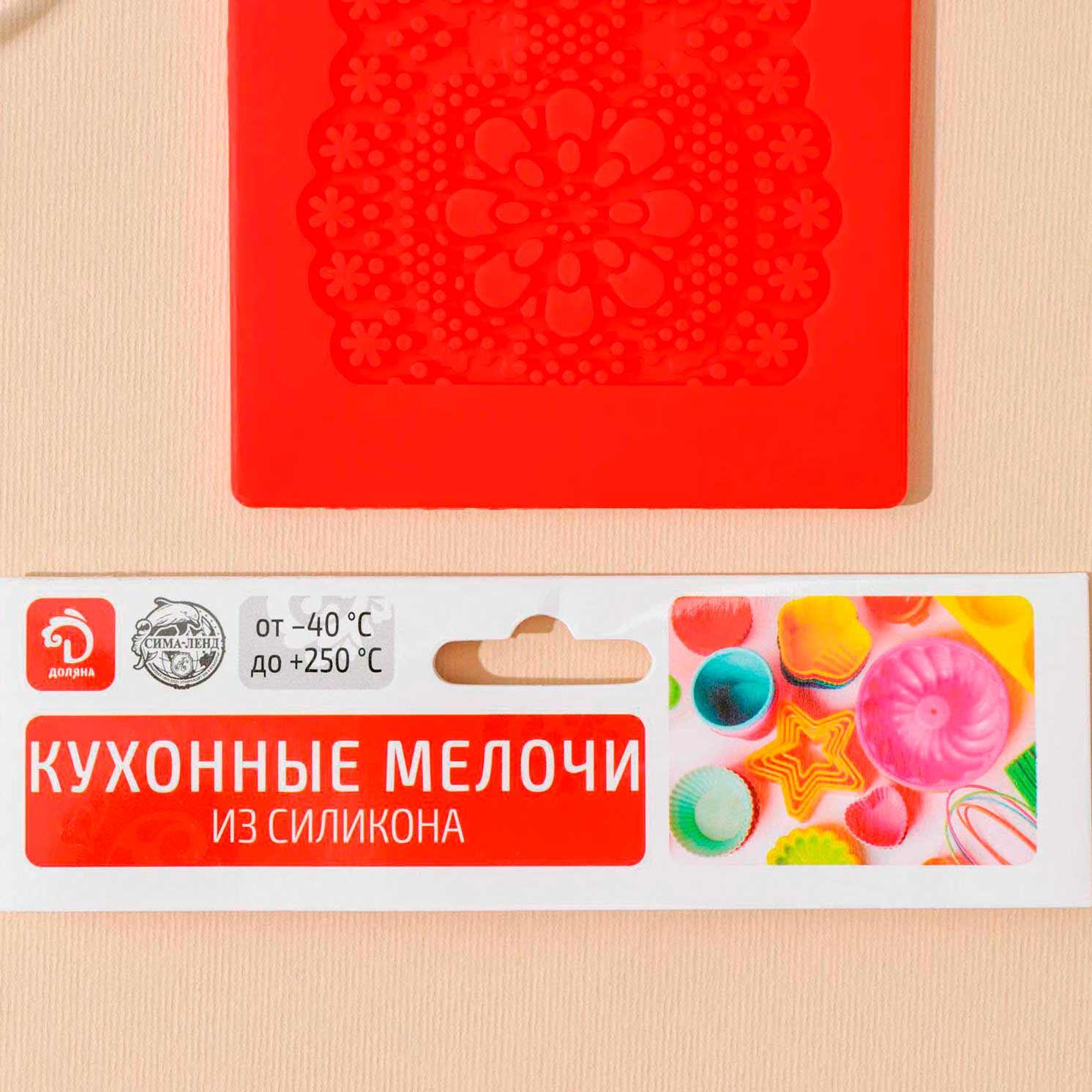 """Коврик для айсинга 40×8 см """"Цветочное кружево"""", цвет МИКС"""