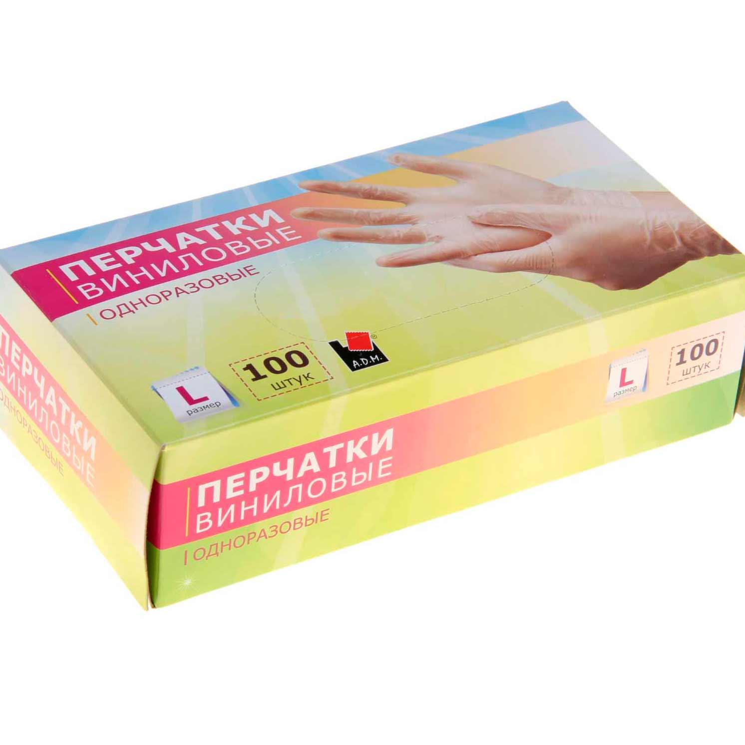 Перчатки A.D.M. виниловые, одноразовые, неопудренные, размер L, 100 шт/уп, 10 г