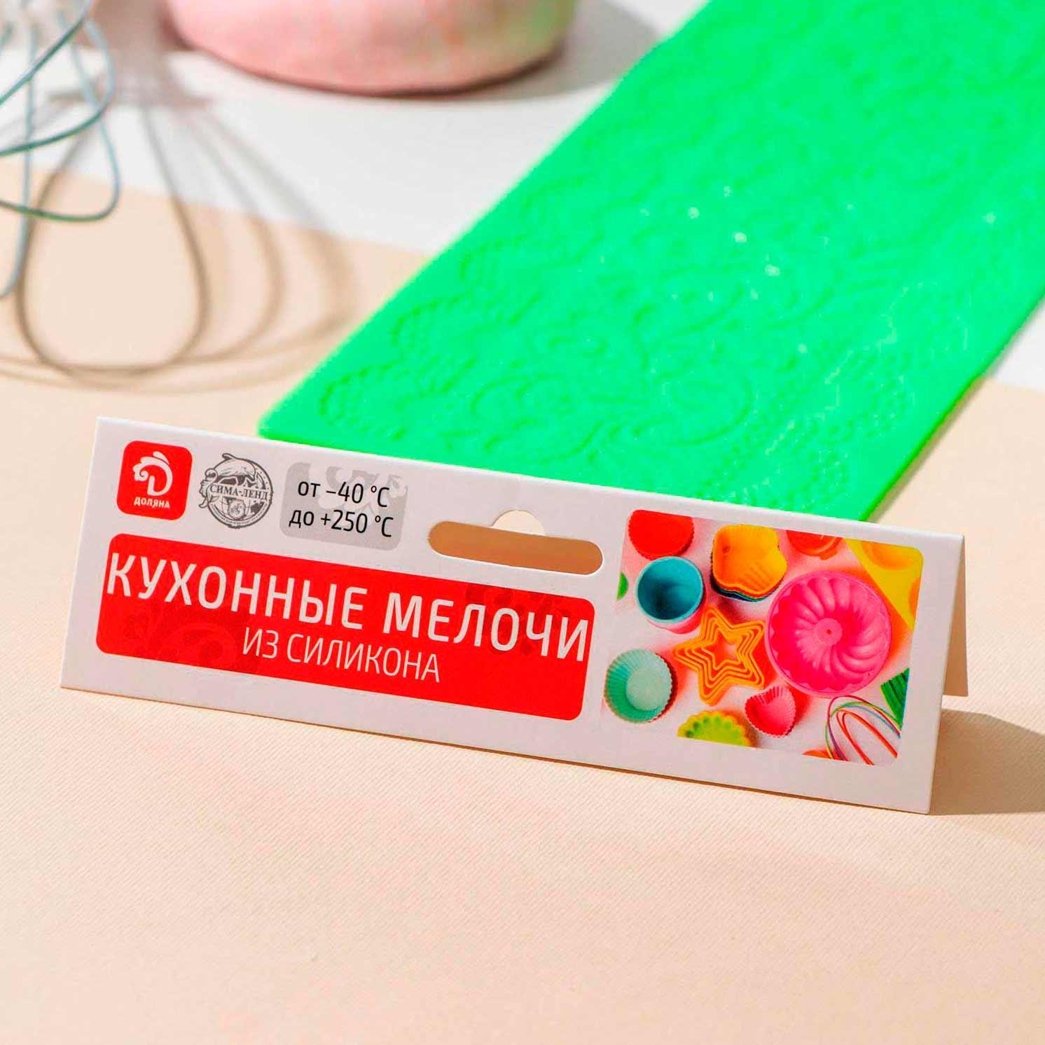 Коврик для айсинга «Ажур», 39×10 см, цвет МИКС