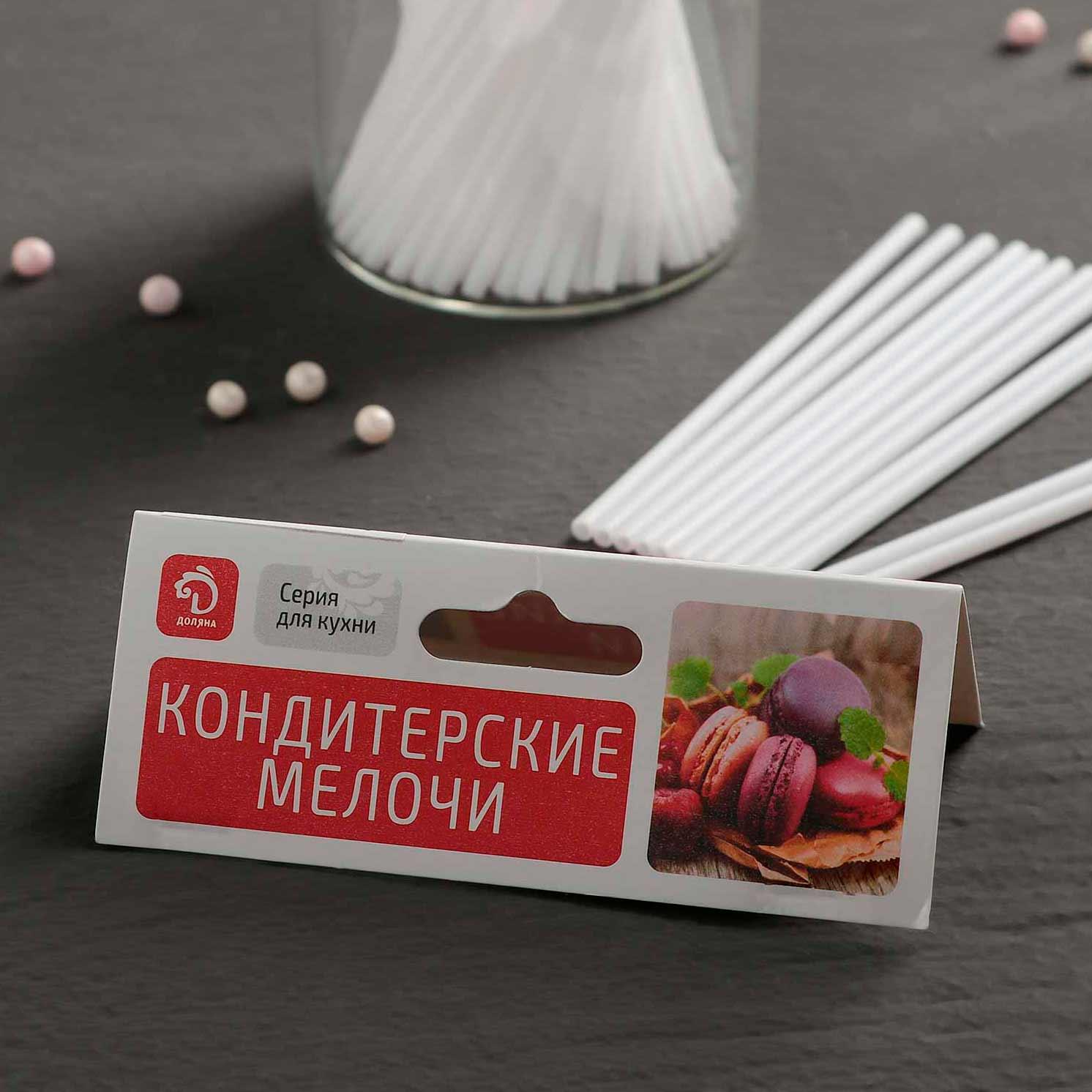 Набор палочек-дюбелей для кондитерских изделий 80 шт, длина 10 см