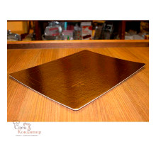 Подложка усиленная золото 300х400 мм ( Толщина 2,5 мм )