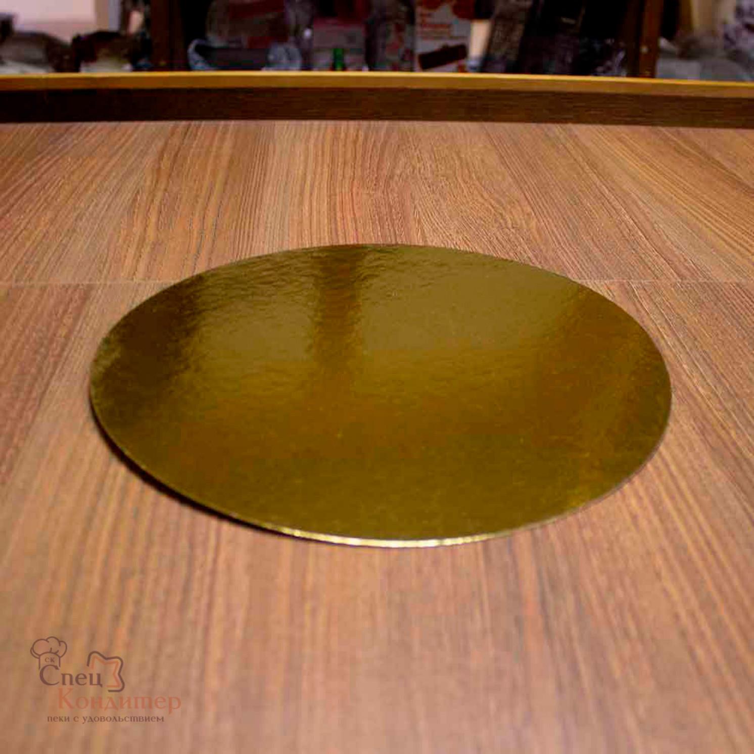 Подложка золото D 240 мм ( Толщина 0,8 мм )