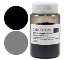 Жирорастворимый краситель Черный угольный, 10г