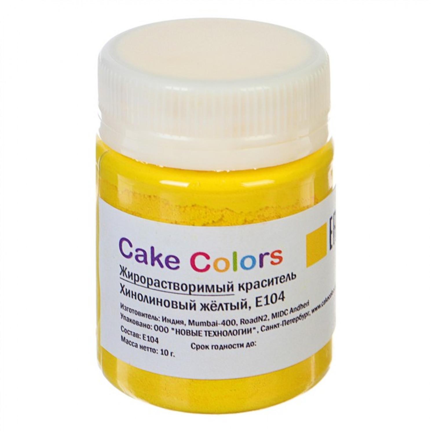 Жирорастворимый краситель Cake colors Хинолиновый жёлный, 10г